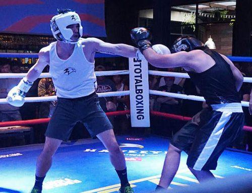 Rookie Fight 2020